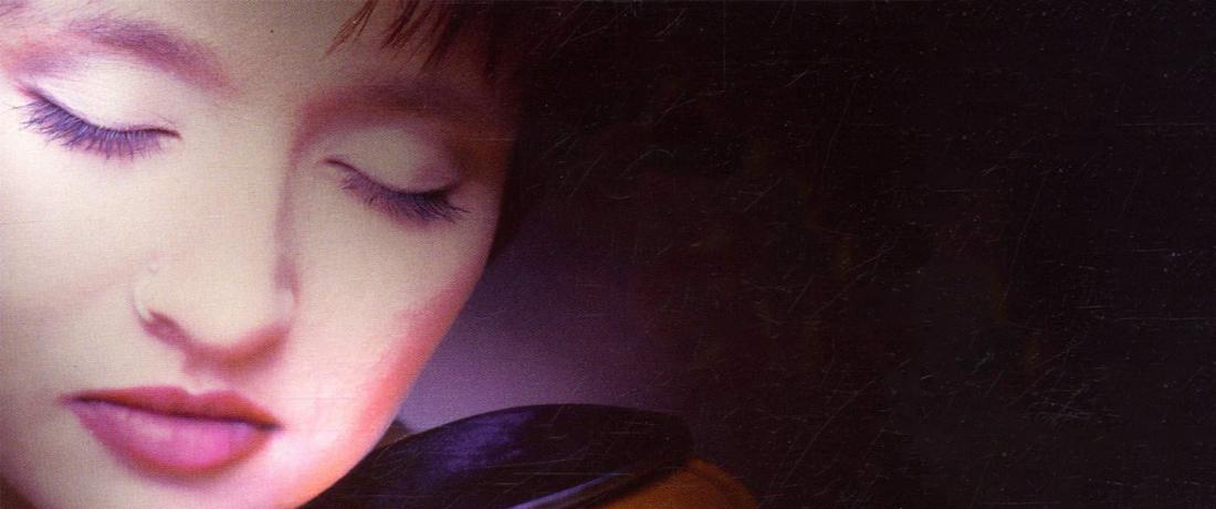 Eliza Carthy - Heat Light & Sound