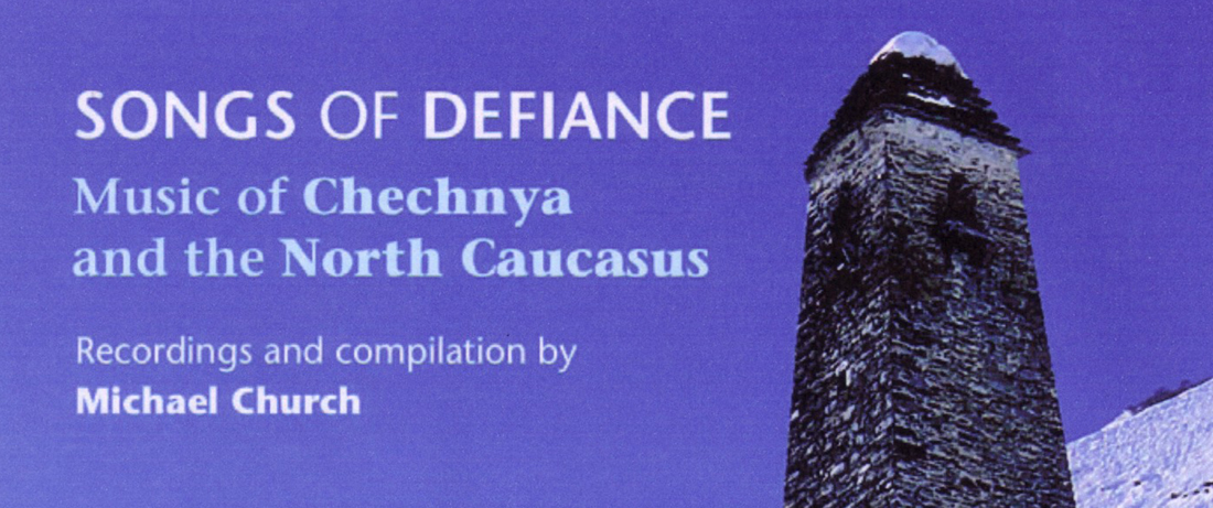 Songs of Defiance